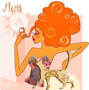 Гороскоп женщины-Льва, или «брызги шампанского»