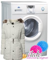 как стирать и сушить пуховик