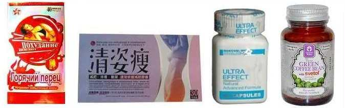 kitajskie-tabletki-dlya-pohudeniya-3