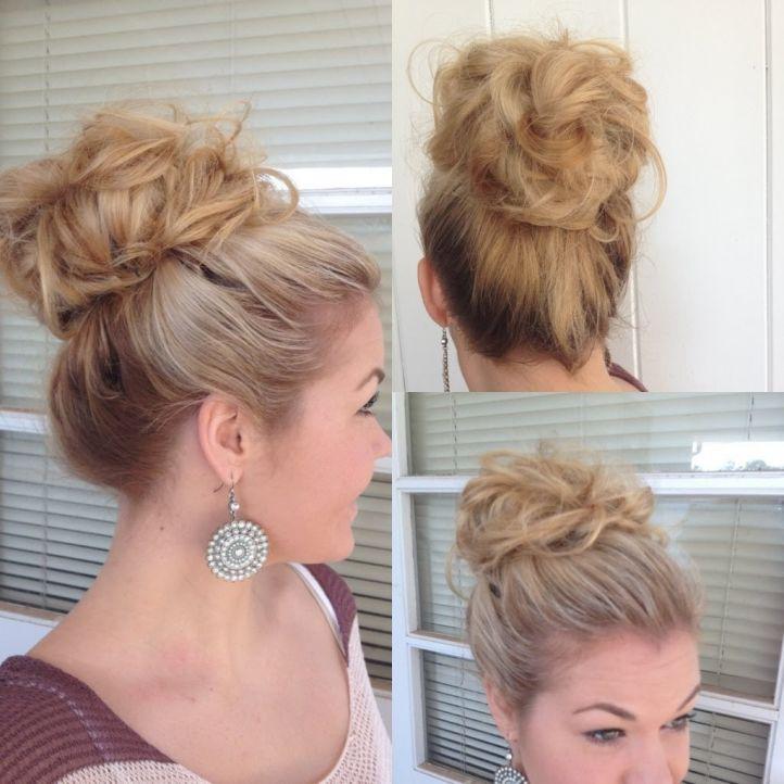 Как сделать пучок из волос с резинкой небрежный