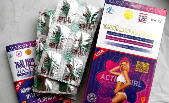 tabletki-zolotoj-sharik