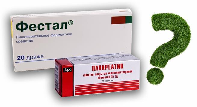 festal-ili-pankreatin