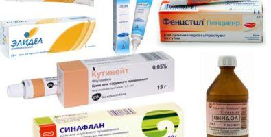 Рекомендации по выбору кремов от аллергии на коже лица