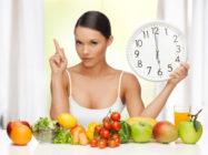 Ешьте на здоровье! Правила соблюдения диеты