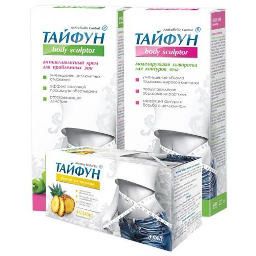 чай для похудения тайфун цена