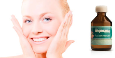 Маски для лица с перекисью водорода — эффективное средство очищения