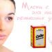 Очищающие маски с содой для лица: способы приготовления