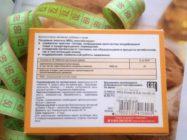 Избавляемся от лишних килограммов без вреда с таблетками МКЦ