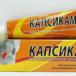 Как использовать мазь «Капсикам»» для лечения целлюлита