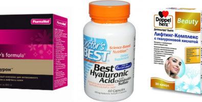 Гиалуроновая кислота – новый метод похудения и оздоровления