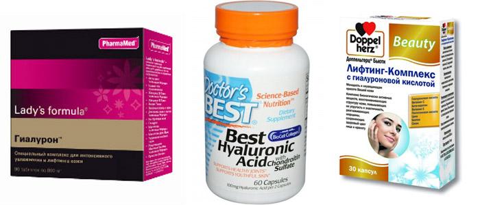 Гиалуроновая кислота в таблетках - отзывы, где купить, противопоказания