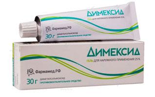 Мазь с антибиотиком от прыщей на лице