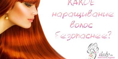 Какое наращивание волос безопаснее? Вопросы и ответы