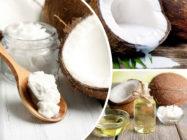 Кокосовое масло для тела