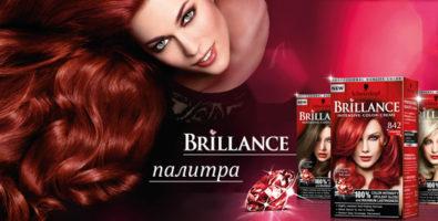 Краска для волос шварцкопф (Schwarzkopf Brillance) палитра