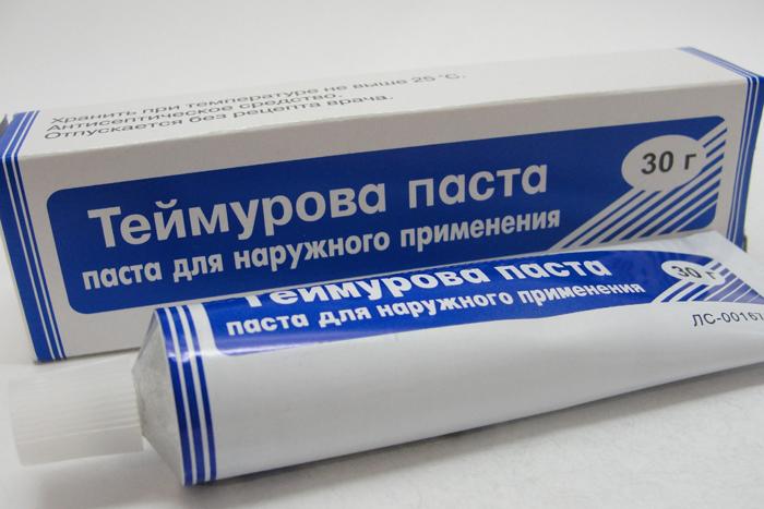 Мазь теймурова инструкция