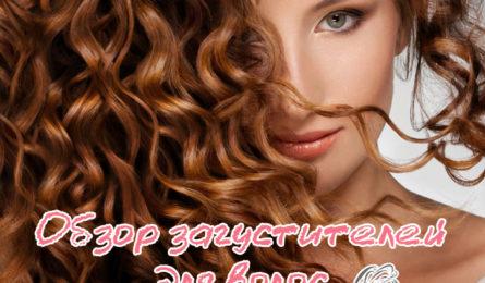 Что такое загуститель для волос и как им пользоваться? Превращаем жидкие пряди в густую шевелюру!