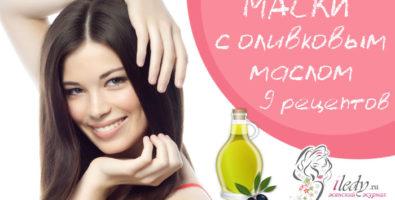 Оливковое масло для лица — мазать, чтобы победить морщины?