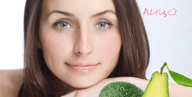 Маска из авокадо для кожи лица — экспресс — увлажнение в домашних условиях!