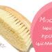Массажная щетка – простое и эффективное средство против целлюлита