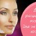 Маски для жирной кожи лица – доступно и эффективно
