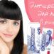 Как использовать энтеросгель в виде маски для лица