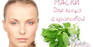 Домашние маски с крапивой для лица — как использовать сок, масло, листья
